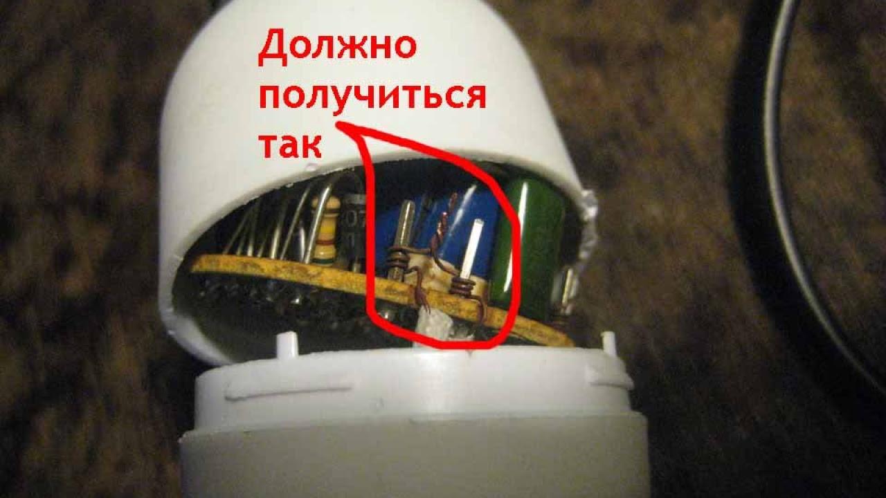 схема двух контактной платы для энергосберегающей лампы