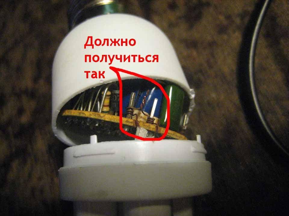 Ремонт энергосберегающей лампы своими руками 40