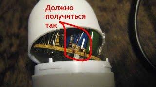 видео Ремонт настольной лампы. Долго включается, мерцает лампа.