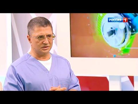 Доктор Мясников о повышенном холестерине