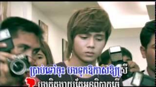 Bhong Khom Chet Baek (Karaoke)