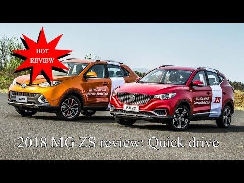 2018 MG ZS Quick drive