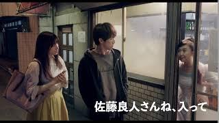 映画『フード・ラック!食運』Go To ミート動画003「入って!」編