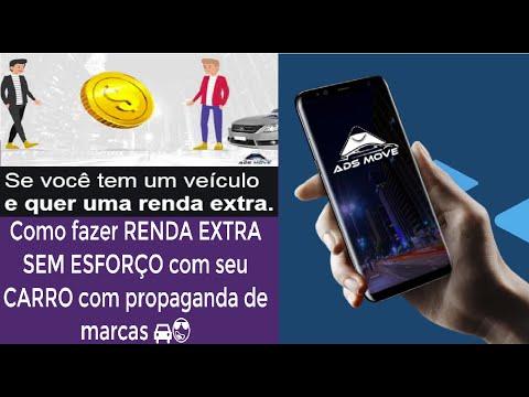 【AdsMove】Como ganhar dinheiro com seu carro | Ganhos até R$200 | Assinatura Vitalícia | Renda Extra