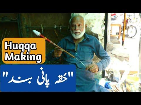 #Hookah Making History | Hookah #CulturalofPunjab