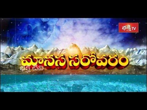 Manasa Sarovara Yatra Special Documentary  Part 1