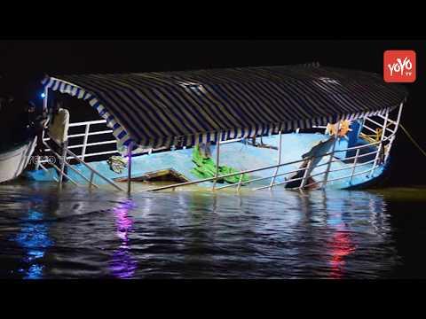 అతడు చేసిన ఒక్క తప్పు వల్ల ఇంతమంది చనిపోయారు | Reasons Behind Vijayawada Boat Accident | YOYO TV