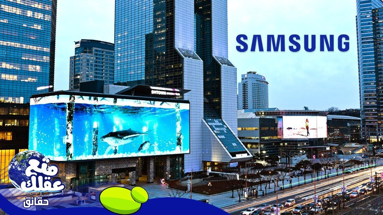 رحلة داخل مدينة سامسونج الرقمية المذهلة