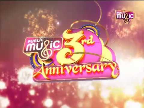 Public music rd anniversary wishes by deeksha ramakrishna youtube