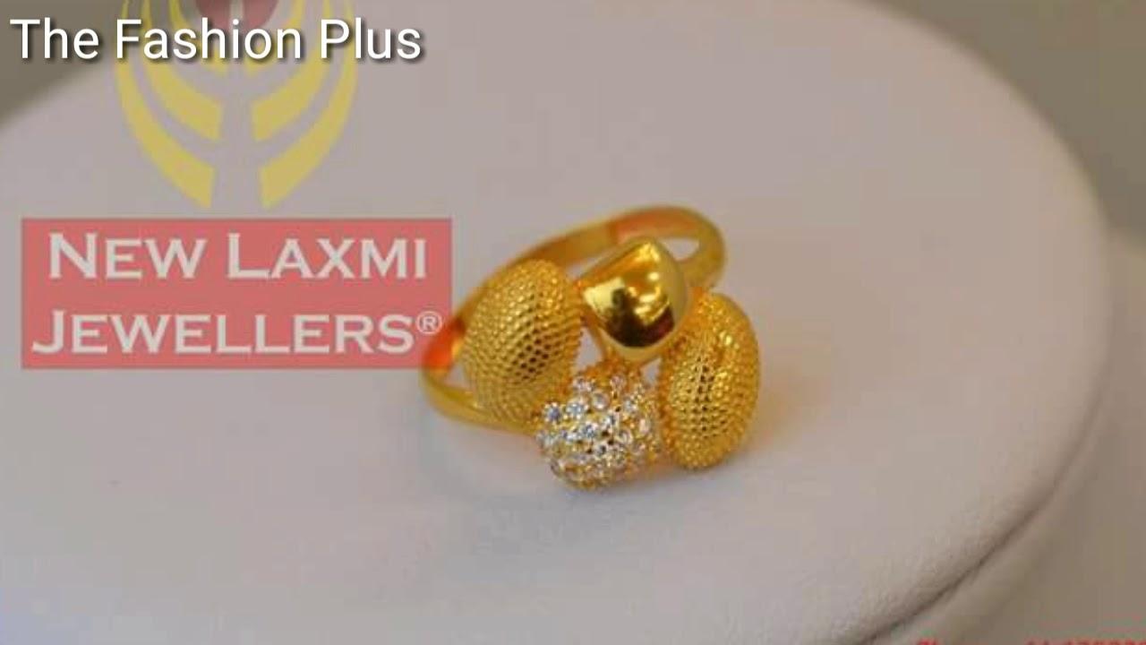 Light Weight Beautiful Stylish Gold Rings Designs - YouTube