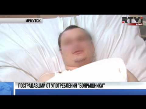 Число жертв «Боярышника» в Иркутске выросло до 58 человек