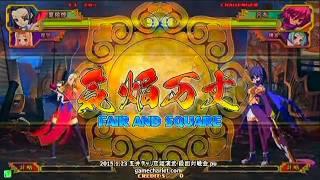今回は2015年1月23日に行われた五井チャリAPM録画対戦会より。 この日は...