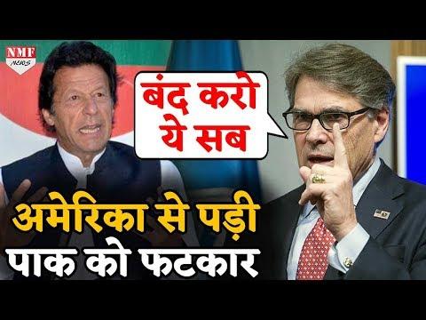 India के समर्थन में American सांसद ने Pakistan को 'डांटा' !