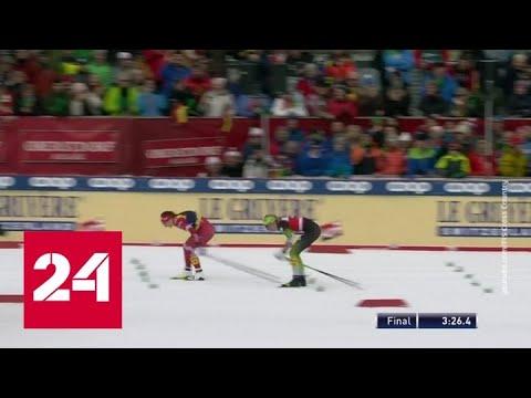 Лыжница Непряева выиграла спринт на этапе Кубка мира в Германии - Россия 24