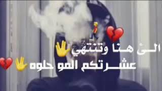 اغنيه اذا راحو شيصير اصلن حلو اتغير .. شوفو الوصف مهم **
