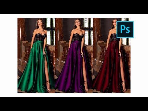 Photoshop  превратить любой цвет в любой цвет   Photoshop Tutorial thumbnail