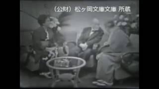 鈴木大拙:中村汀女:出演  来栖琴子:司会「婦人ニュース」 年のはじめに