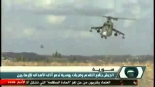 Новости Сирии Сегодня! Кадры боевых действий за сутки Видео ТВ Сирии