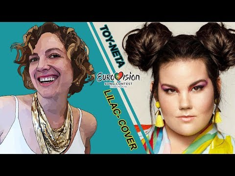 Eurovision 2018 Winner - Netta TOY - Israel (Acoustic Cover)