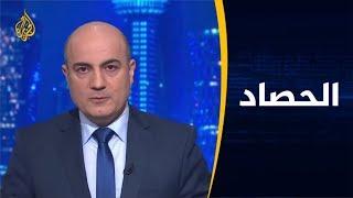 🇩🇿الحصاد - الجزائر.. رسائل جمعة جديدة ترفض إعلان بن صالح