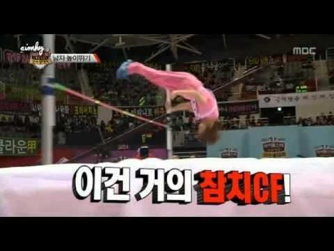 130211 Men High Jump final
