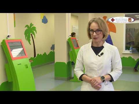 Режим работы ДПО №9 детской Поликлиники № 68 Красногвардейского района