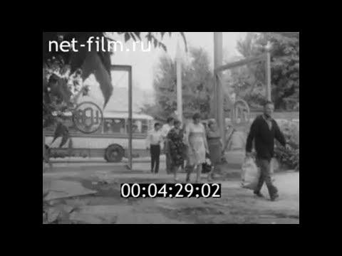 1983г. Вольск. цементный завод.  Саратовская обл