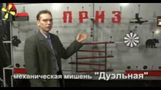 www.tirmaster.ru мишени для пневматического тира, тир, мишени купить