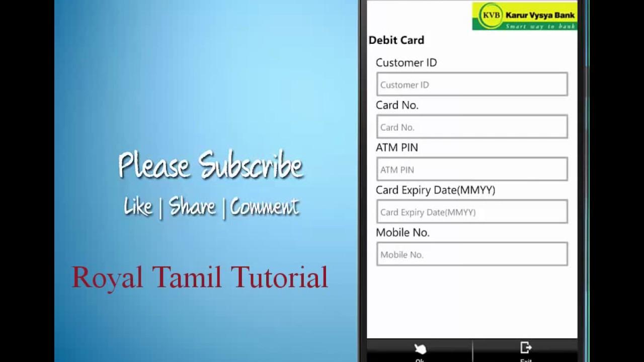 Karur Item Number Tamil