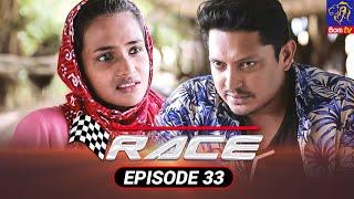 Race - රේස්   Episode 33   21 - 09 - 2021   Siyatha TV Thumbnail