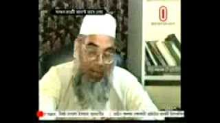 Mufti Amini Interview Part-01