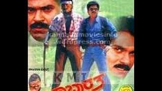 Full Kannada Movie 1997 | Mahabharatha | Vinod Raj, Charanraj, Rajeev