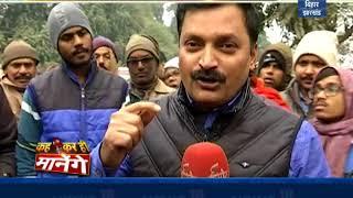 कह कर ही मानेंगे : शराबबंदी पर जनता की राय On ETV Bihar Jharkhand