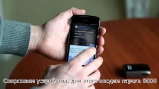 Qstarz BT-Q818XT. Налаштування з'єднання з Android. Налаштування Racechrono.