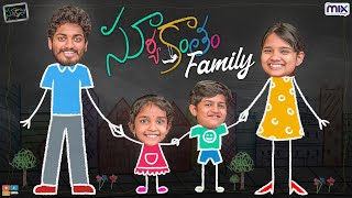 Suryakantham Family || Suryakantham || The Mix By Wirally || Tamada Media