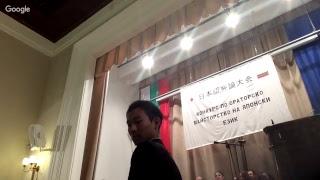 第23回ブルガリア日本語弁論大会