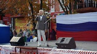 Исполнение песни в День единства 4 ноября. г. Ейск