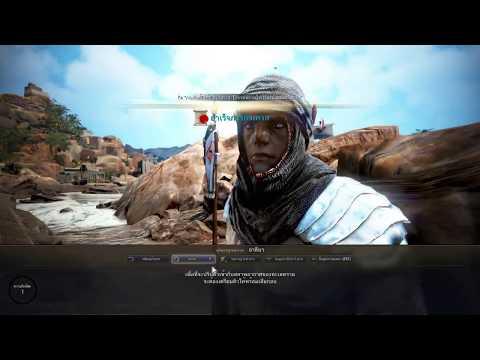 Black Desert Online อยากได้อูฐ ต้องทำอย่างไร