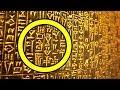10 Самых Невероятных Секретов Древнего Египта