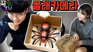 몰래카메라 복수! 거미RC로봇 장난감으로 여직원놀래키기! (비명주의ㅋㅋ) with브라운걸[ 꾹TV ]