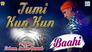 Tumi Kun Kun - Beautiful Love Song | Zubeen Garg, Zublee Baruah | Melody Song | Baahi | RDC Assamese