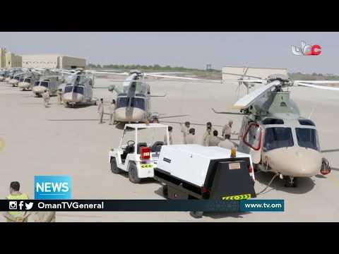 بث مباشر   تلفزيون سلطنة عمان