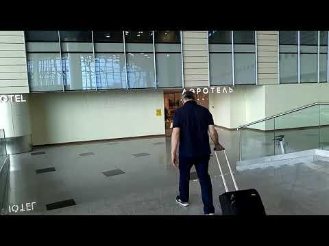 Аэропорт Домодедово,