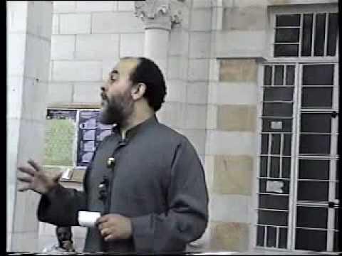 تفسير الآية 30 من سورة الروم | الشيخ بسام جرار