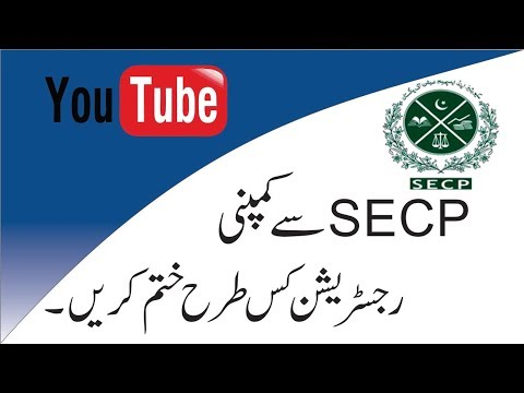 How To Cancel SECP Company Registration.