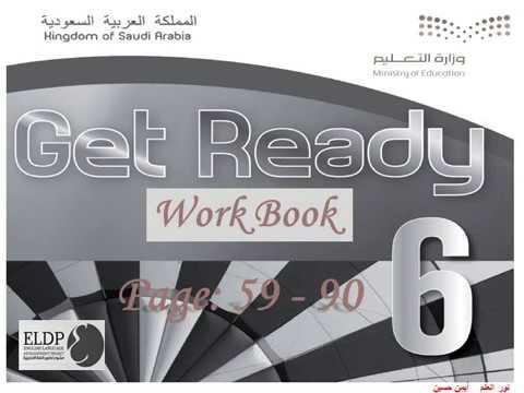 حل كتاب النشاط Get Ready 6 Workbook انجليزي صف سادس ف 2 كاملا Youtube
