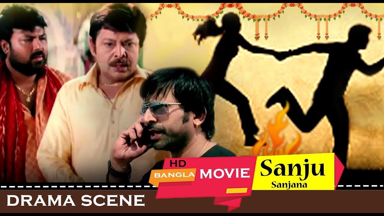 বিয়েরে রাতেই জানলা দিয়ে বউ পালিয়ে গেল !! | Bijay Mohanty | Drama Scene | Eskay Movies