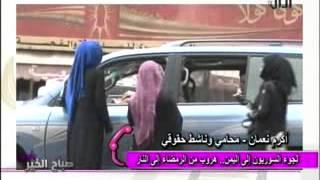 لجوء السوريون الى اليمن هروب من الرمضاء الى النار