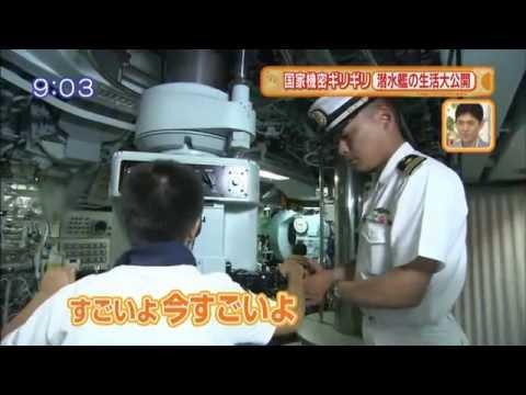 まえだまえだ 潜水艦でカレー(2012年7月)