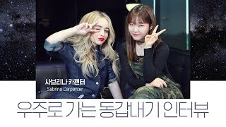 Gambar cover 인터뷰│모찌피치! 동갑내기 팝 아티스트 만나다!│INTERVIEW at YG Ent.